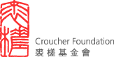 Croucher Foundation